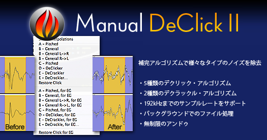 Manual DeClick II MAC