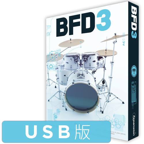 BFD3 w/ USB 2.0 Flash Drive