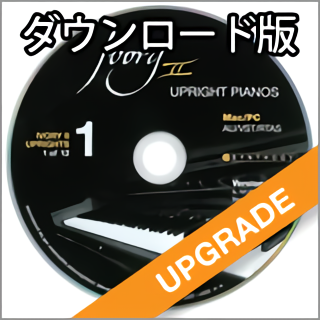 Ivory II Upright Pianos Upgrade (Download)