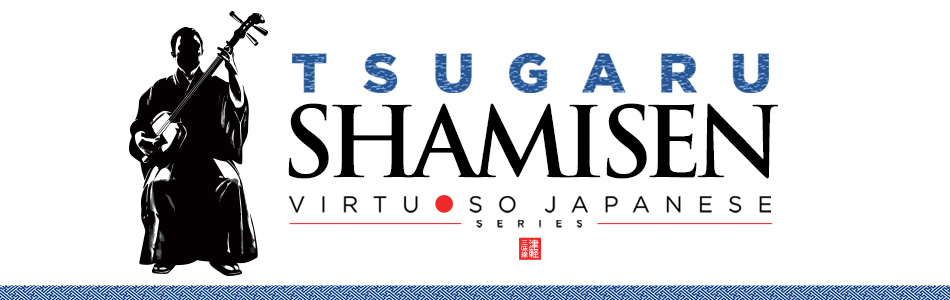 TSUGARU SHAMISEN (Download)